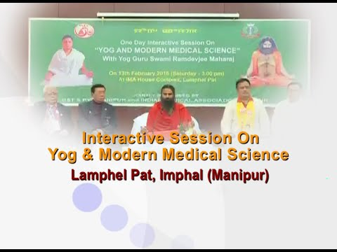 Interactive Session on Yog Modern Medical science | Imphal, Manipur | 13 Feb 2016 (Part 1)