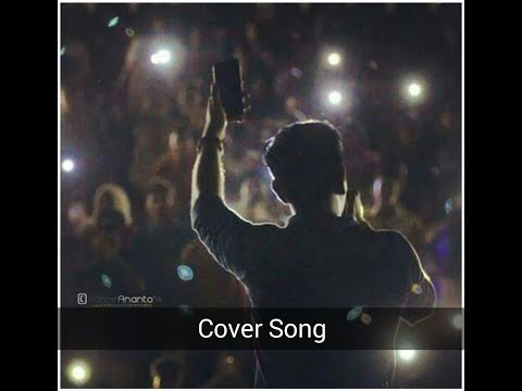 alo-alo-cover-with-rap-(nehan-afrad)-different-style-music-2017