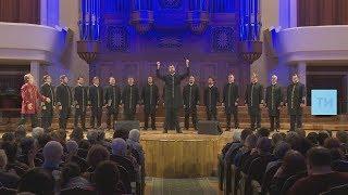 Концерт хора Валаамского монастыря «Свет Валаама»