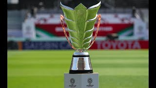 The Making Of AFC Asian Cup Trophy