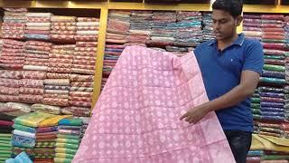 550 taka silk Jamdani saree collection imo-01892769067