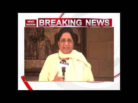 BSP Chief Mayawati denies aligning with Samajwadi Party in Lok Sabha polls