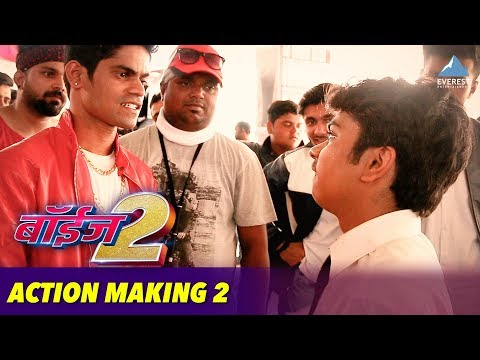 Action Making Part 2 - Movie Boyz 2 Behind...