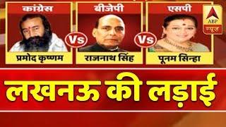BJP Leaders Are Self-Conceited: Pramod Krishnam | ABP News