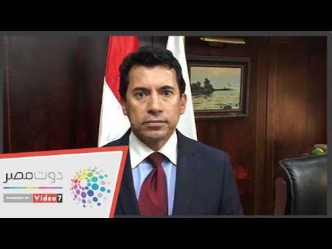 وزير الرياضة تنظيم بطولة الأمم الأفريقية بدعم الرئيس  - 18:54-2019 / 1 / 8