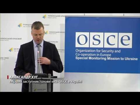 ОБСЄ: Підрив місії на Луганщині – не нещасний випадок