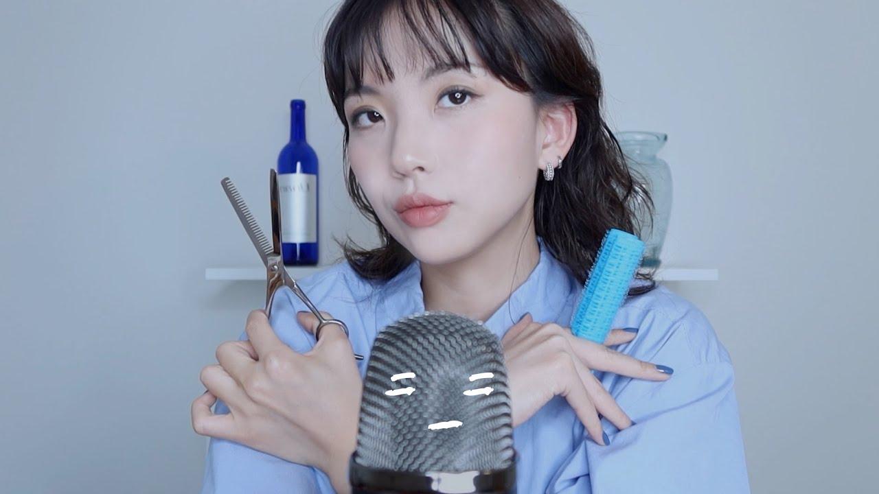 Download [Mean ASMR](Sub) 재수없고 이상한 헤어샵 ASMR (넌 Yeti X 마이크임) | Mean and Weird Hair Shop ASMR
