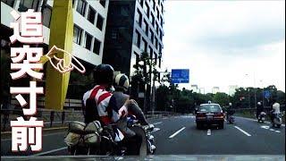 暴走族さながら!?「VESPA軍団」の危険運転に何度もブレーキを踏む車たち ※客観視用教習教材