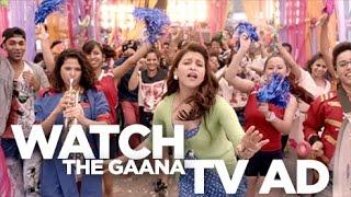 Bas Bajna Chahiye | Taraana | Gaana.com | TVC