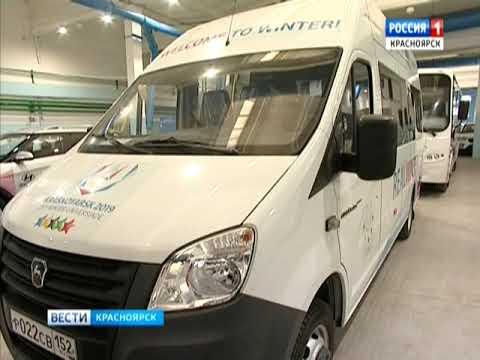 Из аэропорта до центра Красноярска будут курсировать бесплатные шаттлы