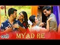 Myad Re - Babo Marathi Movie Mp3 & Video Song Download
