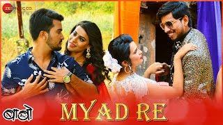 Myad Re | Babo | Ramesh C, Manjiri M, Amol K & Pratiksha M | Harshavardhan Wavre & Kasturi Wavre
