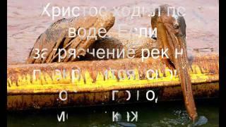 Видеоролик на тему экологии.(Видеоролик на тему экологии., 2011-03-09T20:05:05.000Z)