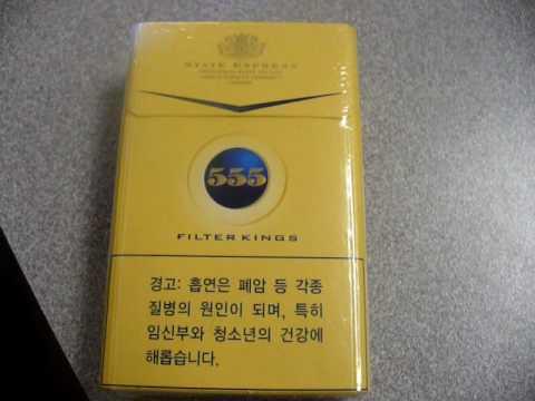 BrandAuthen Demo On 555 Cigarettes