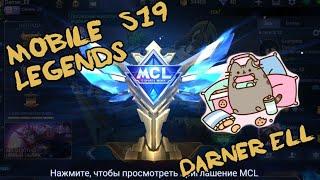 Стрим Mobile Legends Bang Bang/ Очередная попытка взять кубок MCL)
