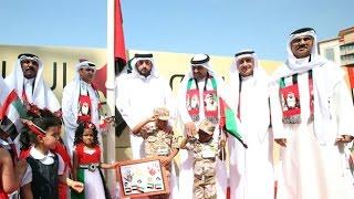 """أحمد بن محمد بن راشد يشهد احتفالات دائرة التنمية الاقتصادية  بـ """"يوم العَلَم"""""""