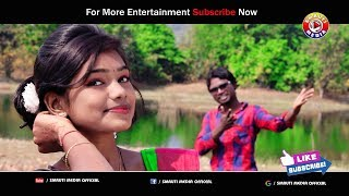 New Santali Video Song 2018 || Anej  akhala talare