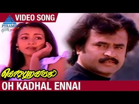 Kodi Parakuthu Tamil Movie Songs | Oh Kadhal Ennai Video Song | Rajinikanth | Amala | Hamsalekha
