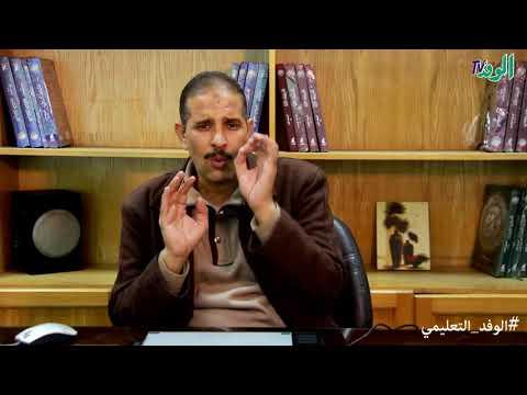 لغة عربية 3 إعدادي