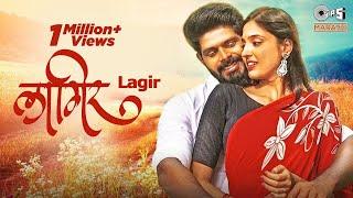 LAGIR लागीर   Ashok Phal Dessai   Vidula Chougule   Vicky-Mohit   New Marathi Songs 2021   Love Song
