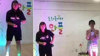 문화놀이터 와플의 청소년운영위 주최 러브데이 스케치
