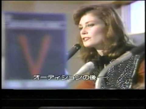 Jane Badler Japan  partial