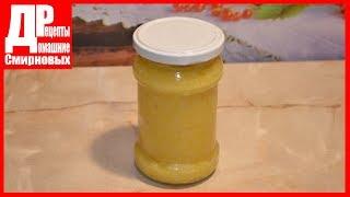 Как сохранить ЦЕДРУ ЛИМОНА! Цедра лимона для выпечки.
