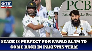 Stage is perfect for Fawad Alam to come back in Pakistan team | Sports Update 4th December 2019
