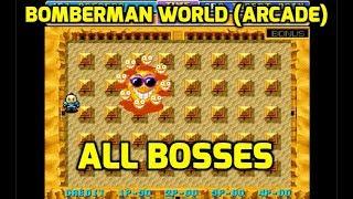Bomberman World (Arcade) - All Bosses