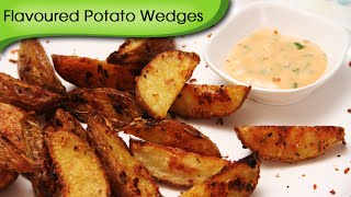 Flavoured Potato Wedges -  Quick Easy To Make Homemade Appetizer Recipe By Ruchi Bharani
