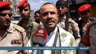 مستشار محور تعز :  المداخل مغلقة من قبل المليشيات الحوثية