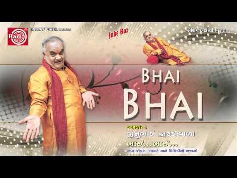 Gujarati Comedy   Bhai Bhai-1  Jitubhai Dwarkawala