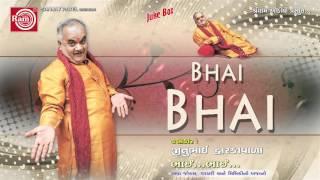 Gujarati Comedy ||Bhai Bhai-1||Jitubhai Dwarkawala