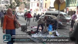 مصر العربية | شاهد لحظة هروب البائعة الجائلين من