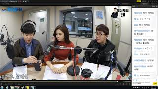 20181106 생녹방 [배성재의텐] 아나운서 장예원, 홍진호 - 콩까지 마,피아 [11월 11일 방송분]