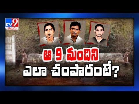 Warangal murder mystery