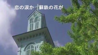 私の故郷 長崎県の風景を取り入れた動画を作りました.