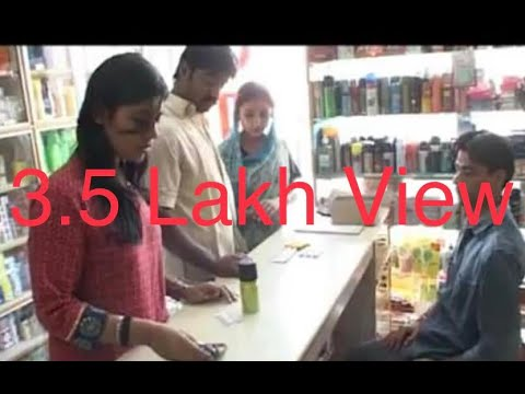 Jyoti Medical Store||rj naved murga
