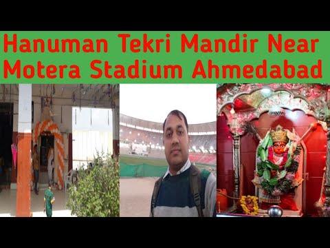 Download Hanuman Tekri Temple Nearby Motera Stadium Ahmedabad Gujarat   Hanuman Tekri Mandir   Motera Stadium