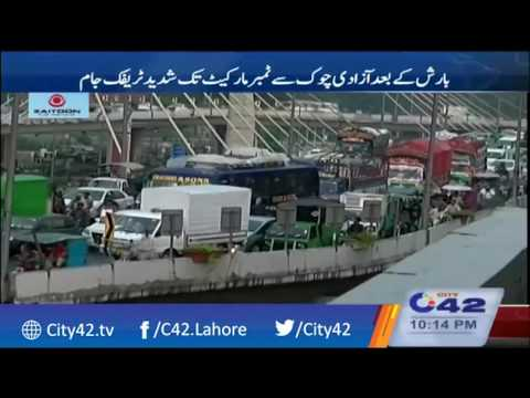 Massive traffic jam in Lahore after Rain