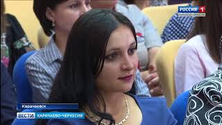 В Карачаевске прошло ежегодное августовское совещание педагогических работников