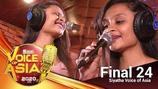siyatha-voice-of-asia-2020-01-03-2020-part-1