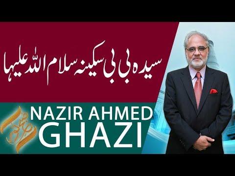 Subh E Noor   Syeda Sakina (SA) Nazir Ahmed Ghazi   23 Oct 2018   92NewsHD