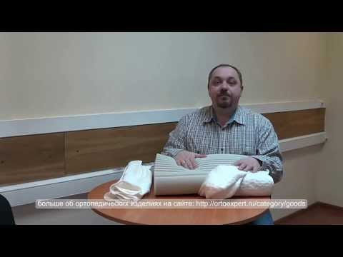 Подушки ортопедические - купить в Новосибирске от компании