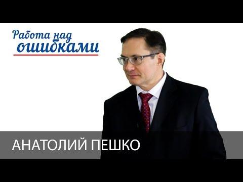 Анатолий Пешко и Дмитрий Джангиров,