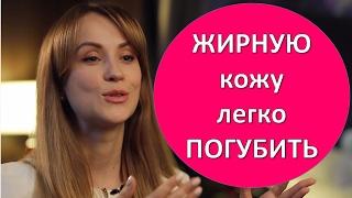 видео Уход за нормальной кожей лица: правила, рекомендации, средства