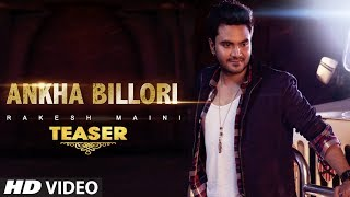 Ankha Billori (Song Teaser) Rakesh Maini | Bhoomi Trivedi | Latest Punjabi Songs 2017