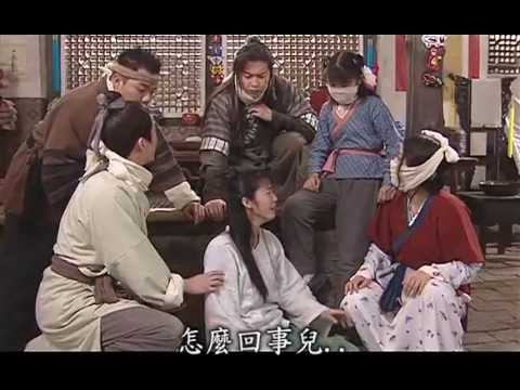 武林外传 My Own Swordsman 2006
