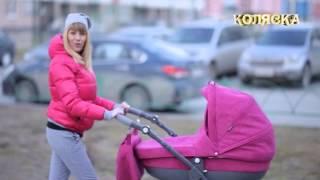 Коляска с Катей Барта, stroller lonex Лонекс