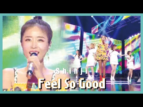 [HOT] Shinji - Feel So Good,  신지 - 느낌이 좋아 Show Music core 20190824
